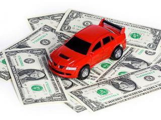Где взять деньги в кредит для покупки авто снять залог с автомобиля