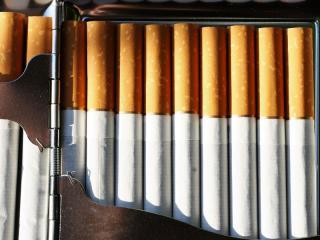 Что такое минимальная розничная цена табачных изделий портсигар для сигарет купить