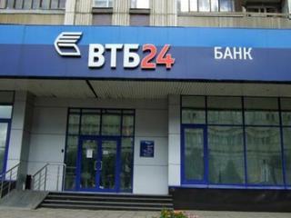 """Результат пошуку зображень за запитом """"ВТБ Банку"""""""