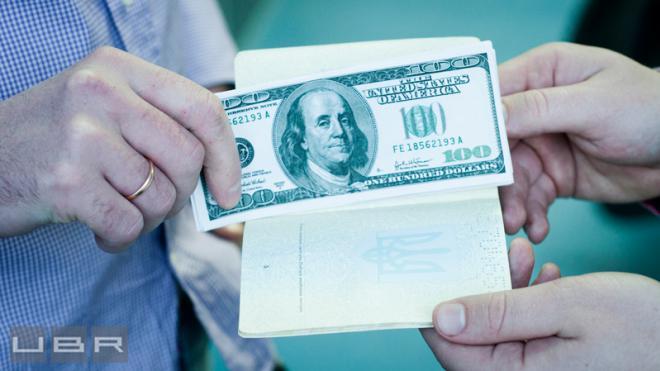 Микрокредиты для юр лиц укрсиббанк кредит онлайн на карту