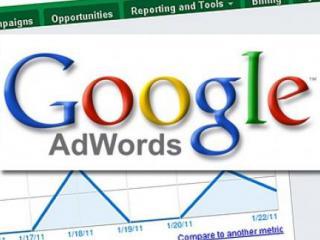 AdWords в действии: как эффективно использовать возможности сервиса