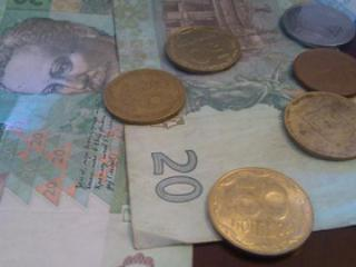 Выплаты пенсии беженцам с украины в