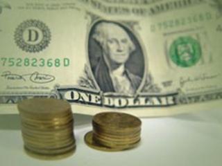 Курс доллара на ммвб, рассчитанный по последней сделке, упал ниже отметки 30,2 рубля