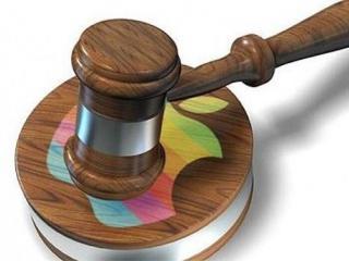 Картинки по запросу Apple суд