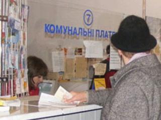 них масса вакансии в жкх днепровского района киева гг, учетом