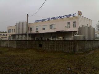 Ставрополь новости 2016 год