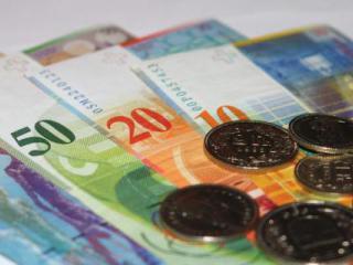 Новая банкнота в 50 франков вышла в Швейцарии. Обновленная купюра  достоинством ... b0e7a12bbe0