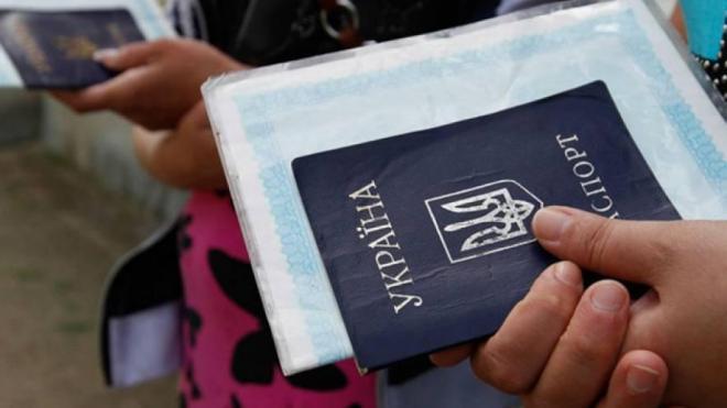 Правила регистрации граждан украины перечень профессий требующий медицинскую книжку