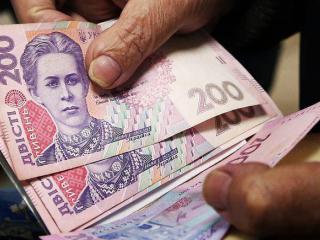 Коэффициент начисления пенсии рф
