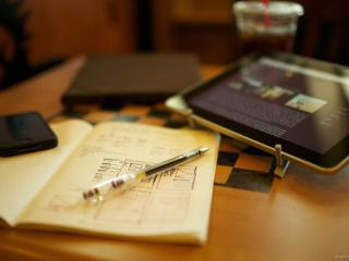 Бизнес идеи гаджеты сони плейстейшен бизнес идея