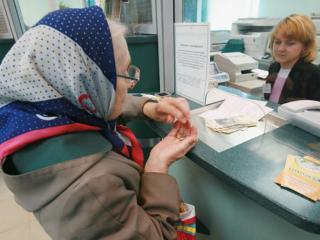 Пенсия при выслуге более 20 лет