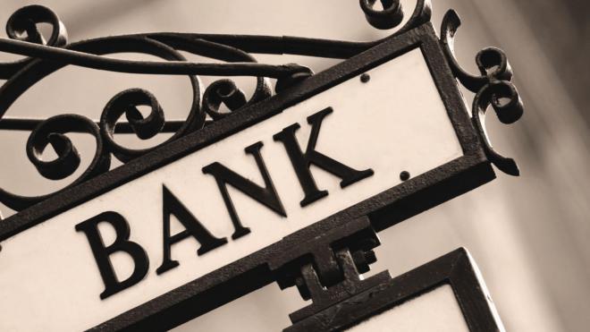 Какие банки могут закрыть