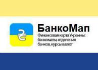 Картинки по запросу банкомап украина