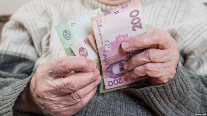 Накопительная часть пенсии у работающих пенсионеров в 2016 году