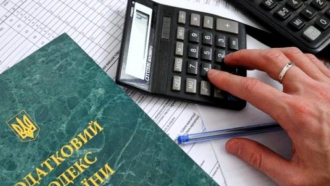 Обзор налоговых изменений на 2017 год в налоговом кодексе украины
