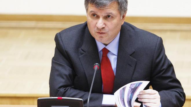 Аваков сказал, чем может закончиться для Украинского государства конфликт вДонбассе