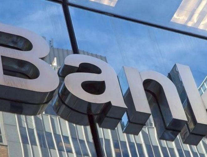 Украинские банкиры понесли рекордные 159,4 млрд грн ущерба
