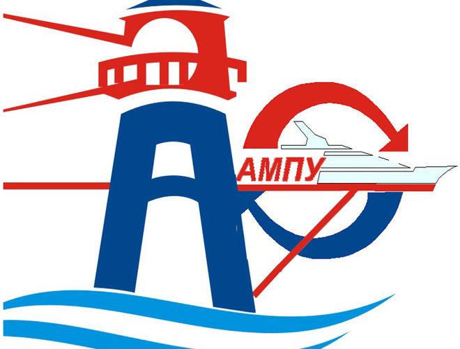 АМПУ увеличила свои доходы и инвестиции