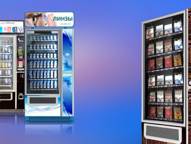 Идеи бизнеса: автоматы для продажи контактных линз
