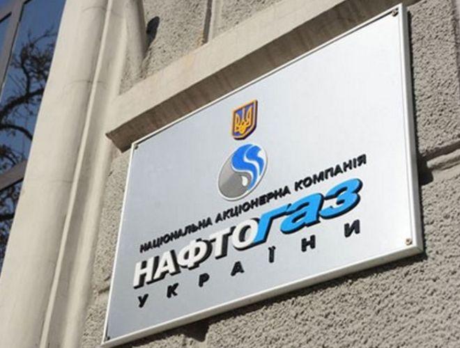 """Теплокоммунэнерго и ТЭЦ задолжали """"Нафтогазу"""" рекордную сумму"""