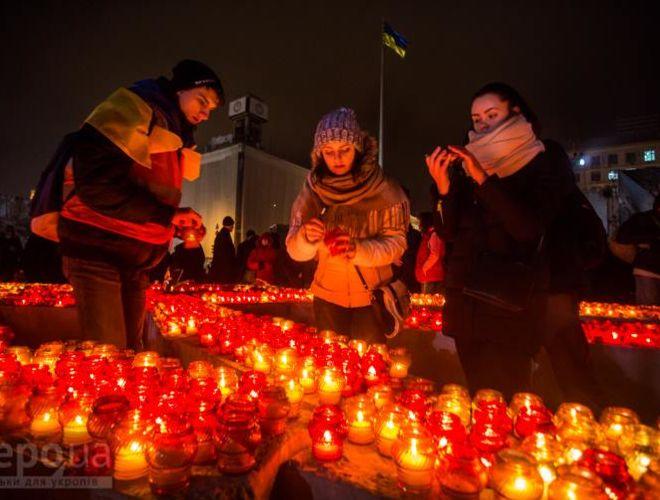 Как в Киеве почтили память Героев Небесной Сотни