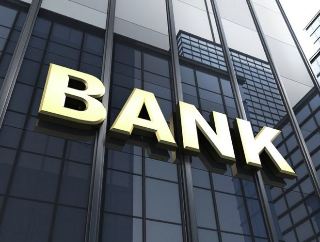 Фонд гарантирования на этой неделе планирует реализовать активы неплатежеспособных банков на сумму 1,89 млрд грн