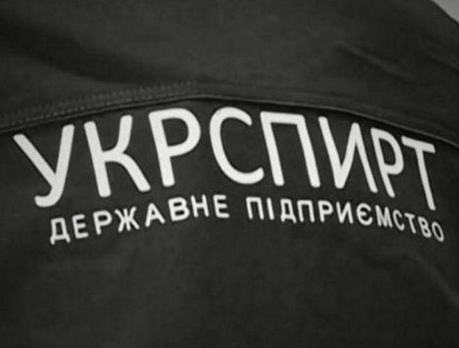 """Кутовой хочет временно отстранить от заботы замглаву """"Укрспирта"""""""