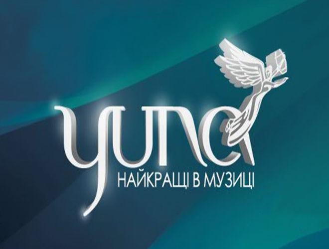 Названы лауреаты национальной музыкальной премии Украины