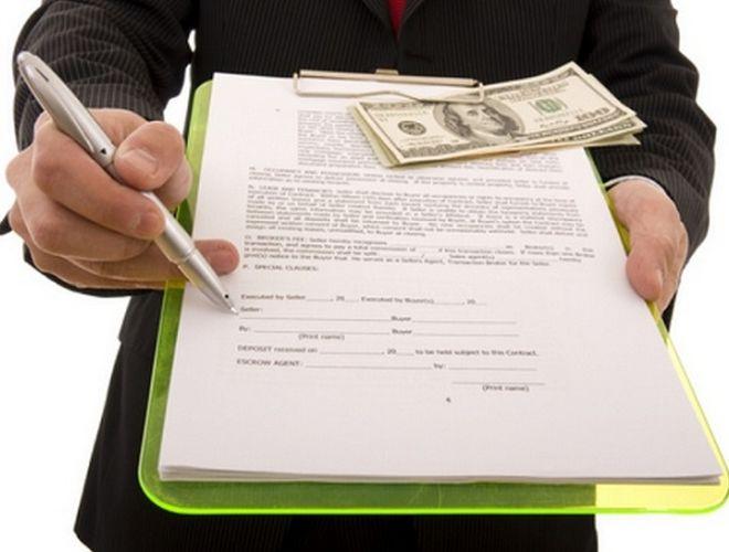 Как уплатить налог с подарка