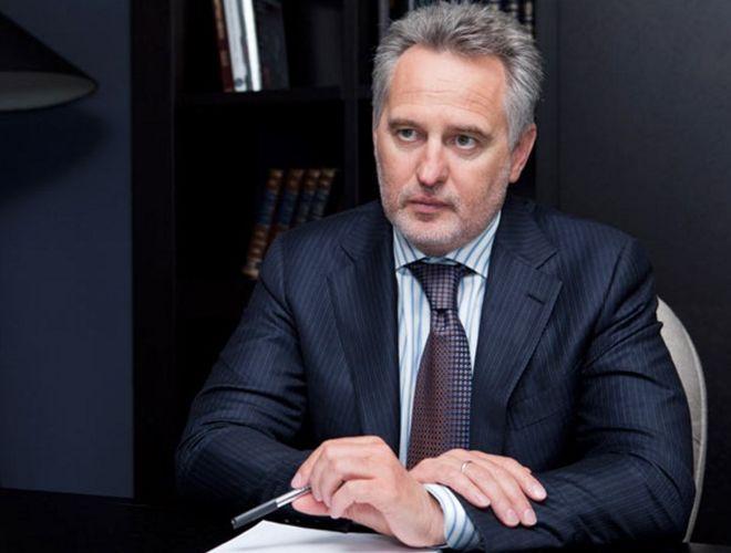 Суд освободил Фирташа под залог и обязательство не покидать Австрию