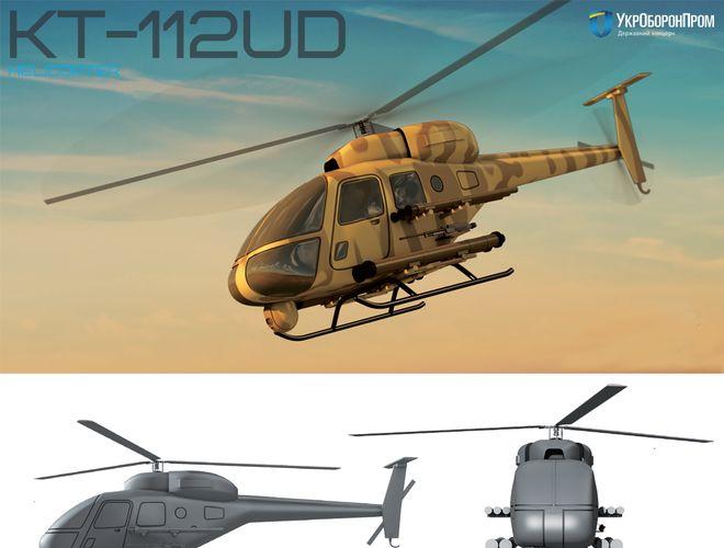 """В Украине разработали новый боевой вертолет """"Combat"""""""