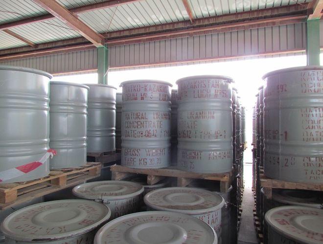 Украина увеличит производство уранового концентрата