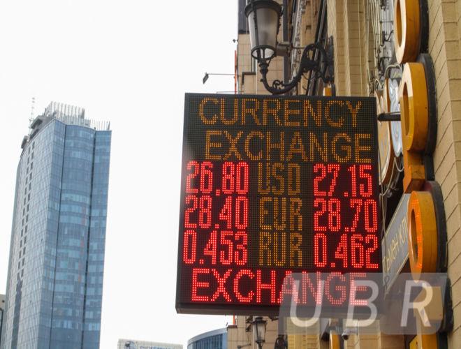 Банкиры ждут подорожания доллара в первый день весны