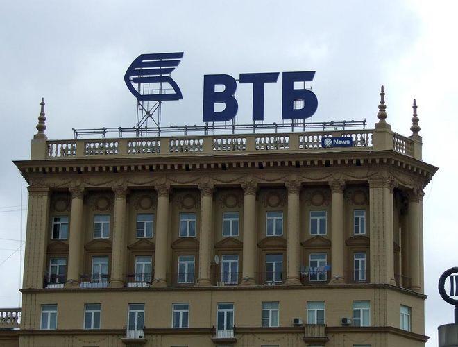Владелец украинского ВТБ Банка в 30 раз нарастил прибыль -