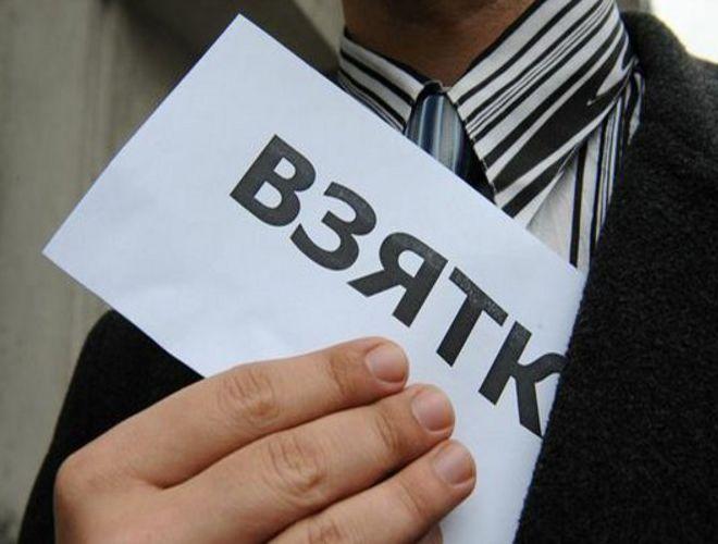 Стал известен средний размер взятки в Украине и в мире