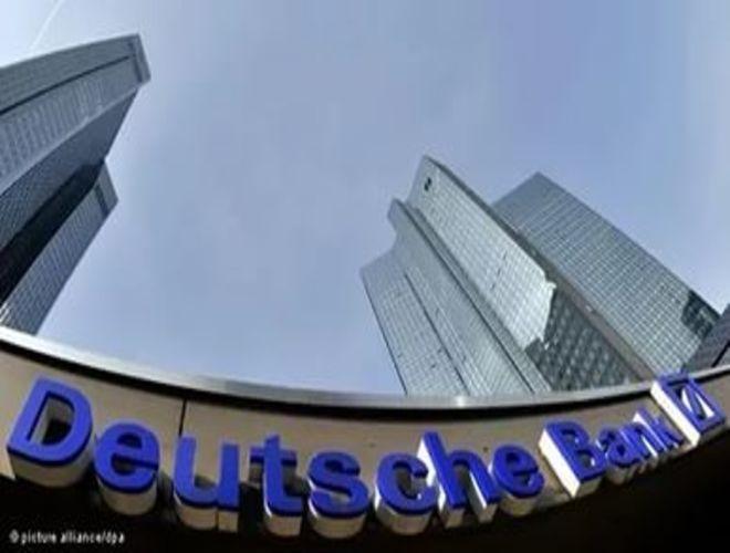 Deutsche Bank планирует увеличить базовый капитал