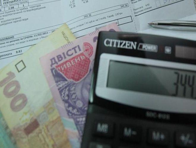 Украинцам по-новому пересчитают долги за коммуналку и по кредитам
