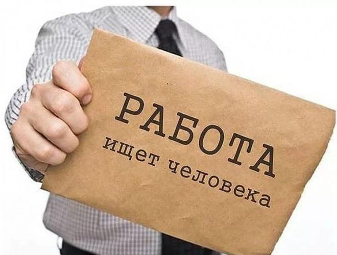 Эксперты: кого любят, а кого игнорируют украинские работодатели