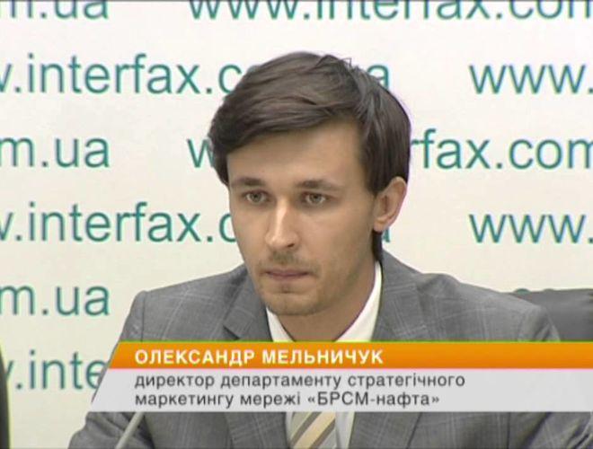 """Увольняется """"лицо"""" компании """"БРСМ-Нафта"""""""