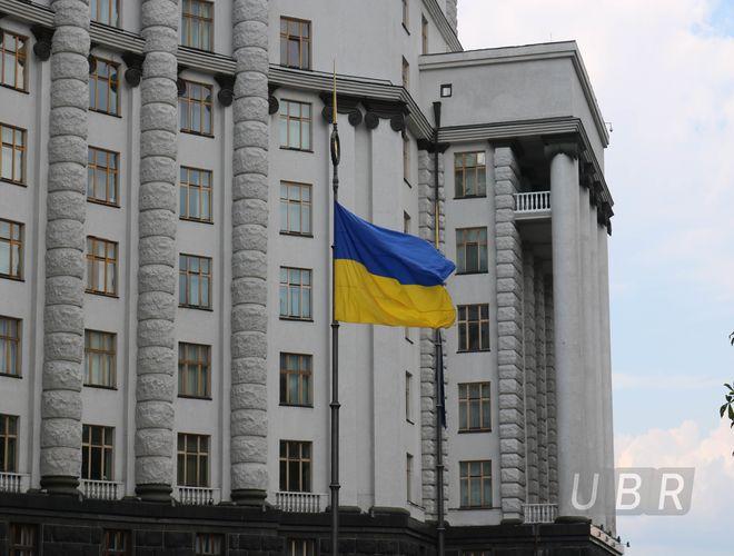 В украинские госбанки вольют гигантскую сумму денег