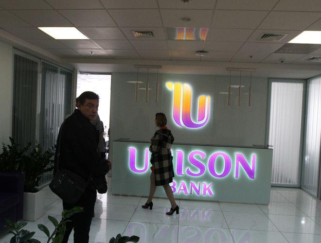 Банк Юнисон в несколько раз перевыполняет нормативы НБУ