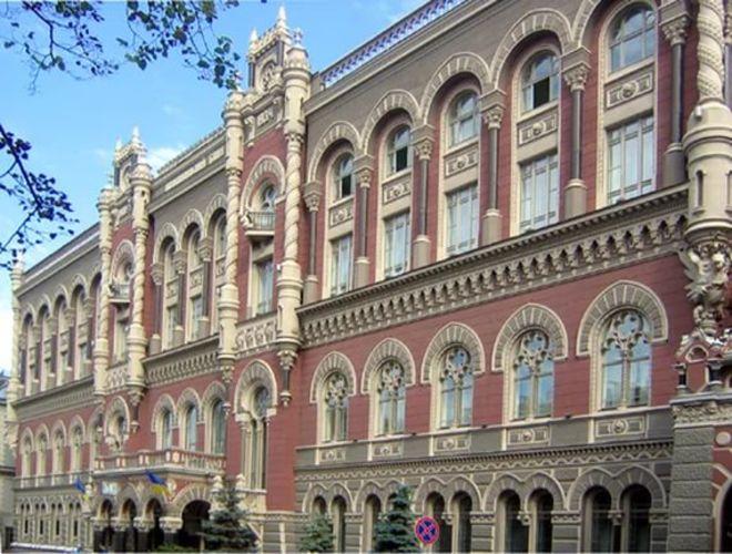 В Украине стало меньше неплатежеспособных банков