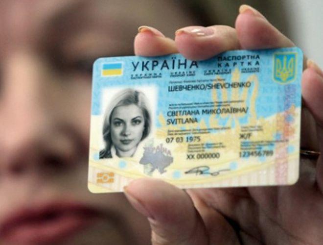 Украинцев начнут пускать в Турцию по ID-карточкам