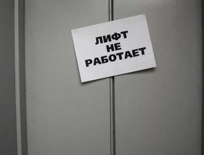 В Киеве собираются отремонтировать аварийные лифты