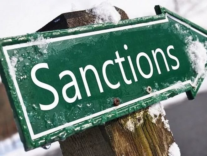 С 9 импортеров сжиженного газа сняты санкции