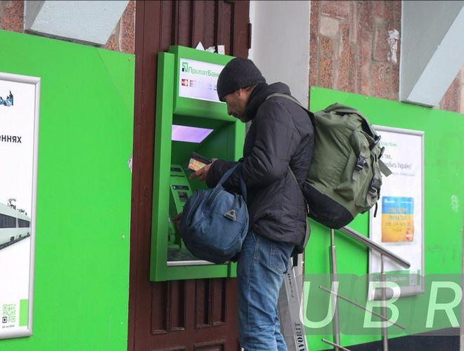 В киевское метро запустили новый банк