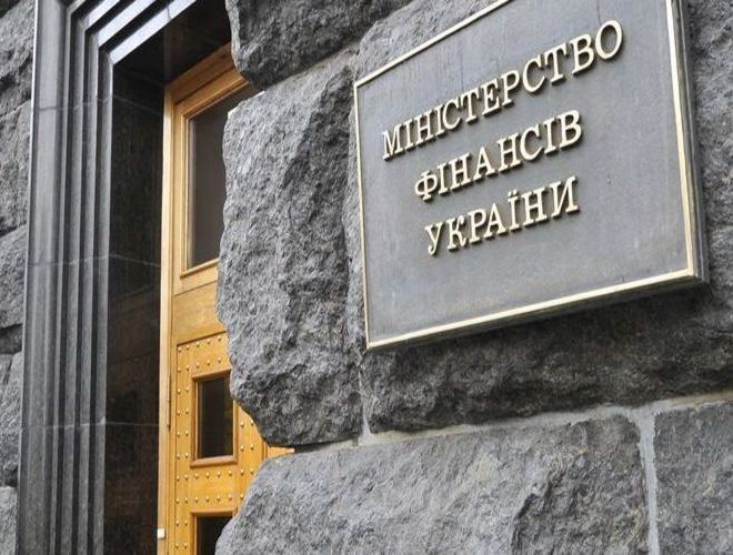 В Минфине рассказали, когда Украина получит очередной транш МВФ