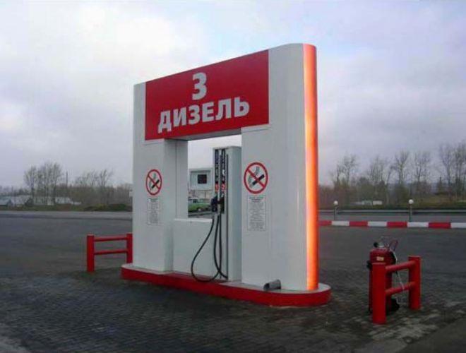 Поставки дизтоплива в Украину из РФ приостановлены