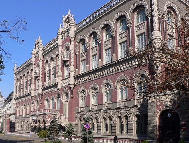 В Нацбанке объяснили, кого накажут за паспорта так называемых ЛНР и ДНР