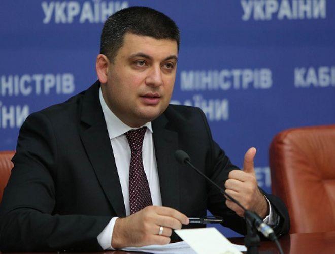 Гройсман рассказал, какое значение имеет сборка нового Skoda Kodiaq в Украине